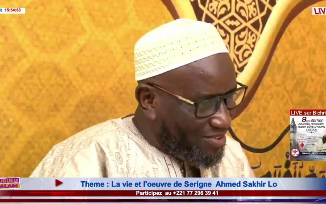 LIVE | Subulu Salam | Theme : La vie et l'oeuvre de Ahmed Sakhir Lo