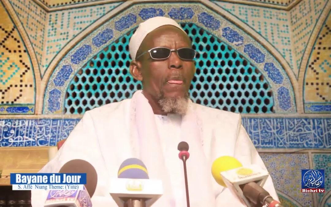 Bayane duVendredi 11 Janvier 2019 à la Grande Mosquée de Touba