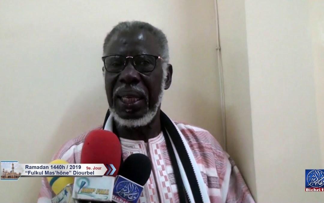 "Baye Mbaye Nguirane "" fii niouy diangué Fulku bi mo nékone néggu Serigne Touba """