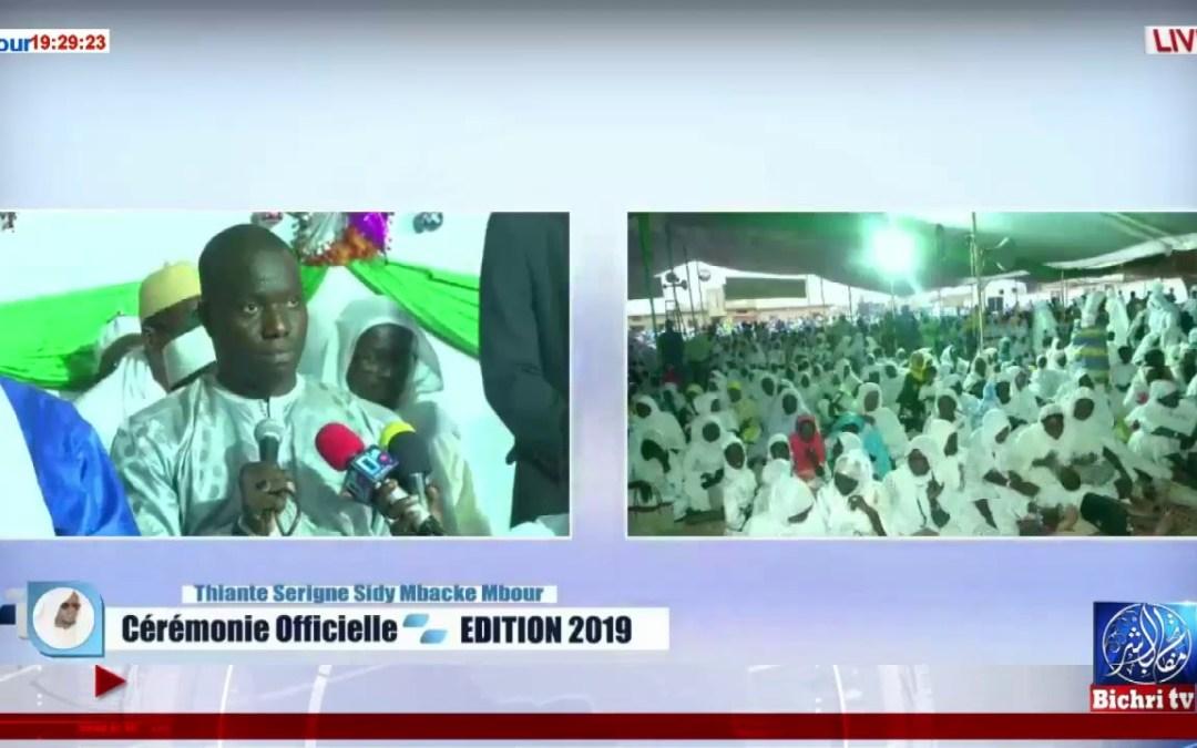 EN DIRECT| Cérémonie Officielle  Thiante Serigne Sidy Mbacke Mbour  Edition 2019