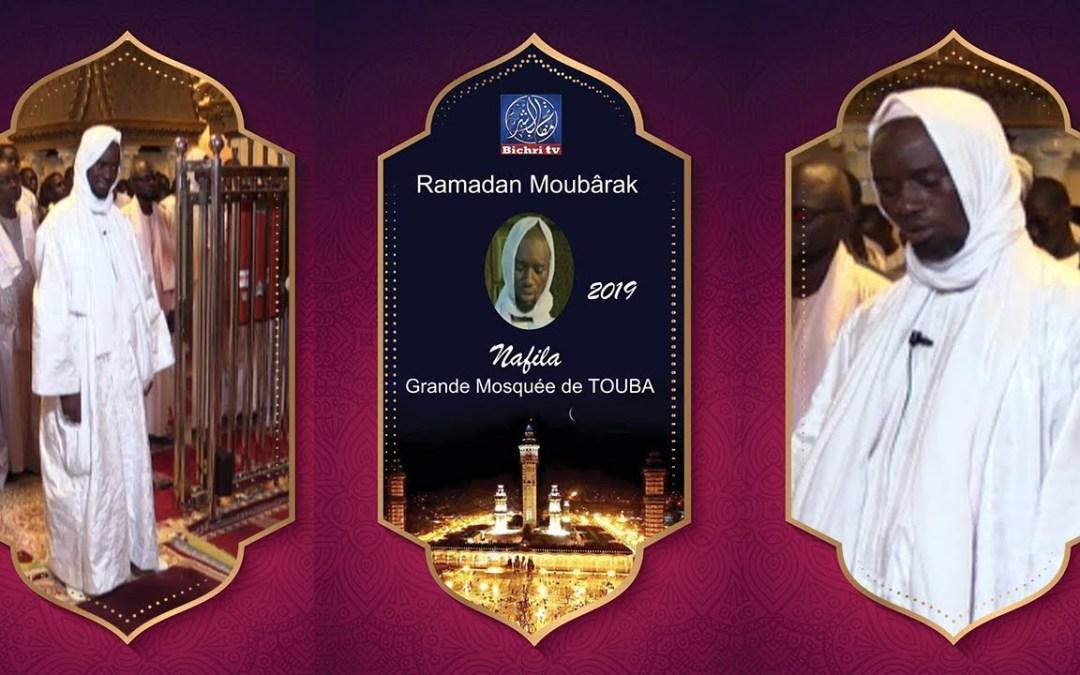 En Direct de Touba | Nafilah 27éme Nuit à la Grande Mosquée de Touba
