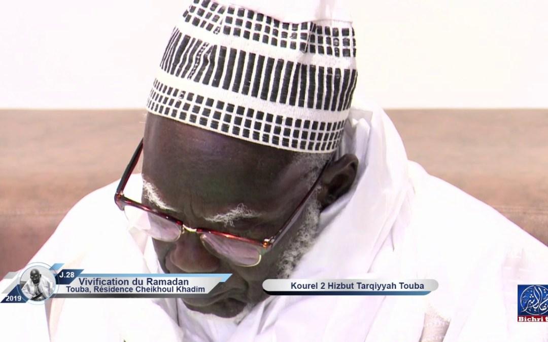 faridj  | Kourel 1 Hizbu Tarqiyyah Touba | 28e jour Ramadan 2019 / 1440h