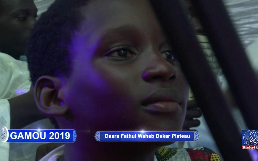 Gamou 2019 Daara Fathoul wahab