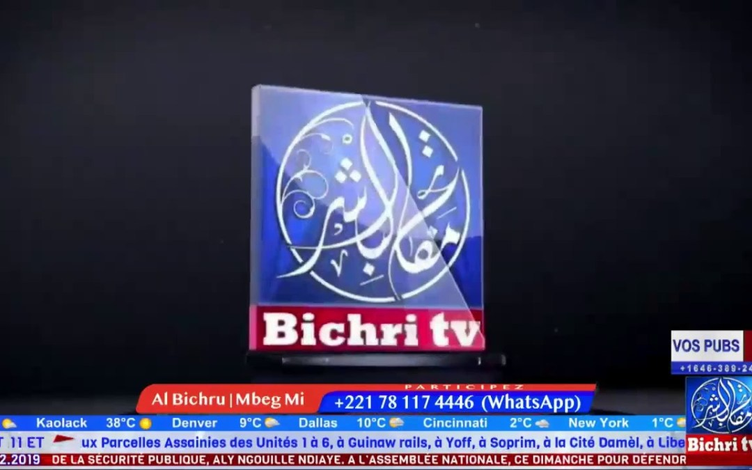 LIVE || Al Bichru ; Mbeg Mi du  2019 avec Serigne Mourtalla GUEYE   02 DEC