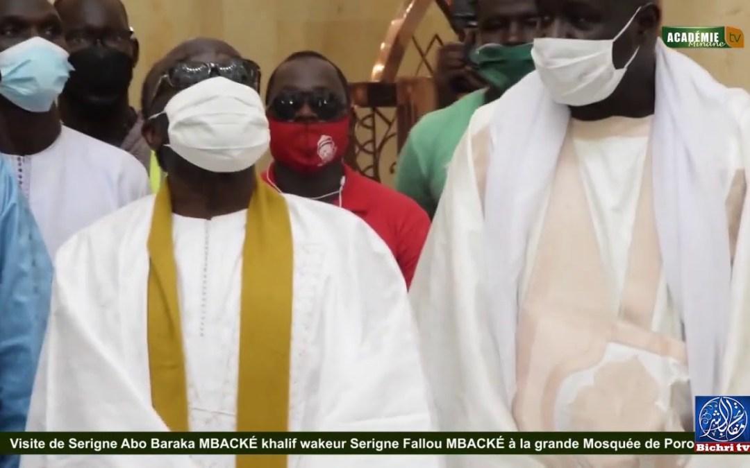Visite de S. Abo Baraka MBACKÉ khalif wakeur Serigne Fallou MBACKÉ à la grande Mosquée de porokhane