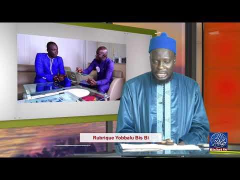Yobalou Bis Bi (sey ) -S. Imam ousman Ndiaye