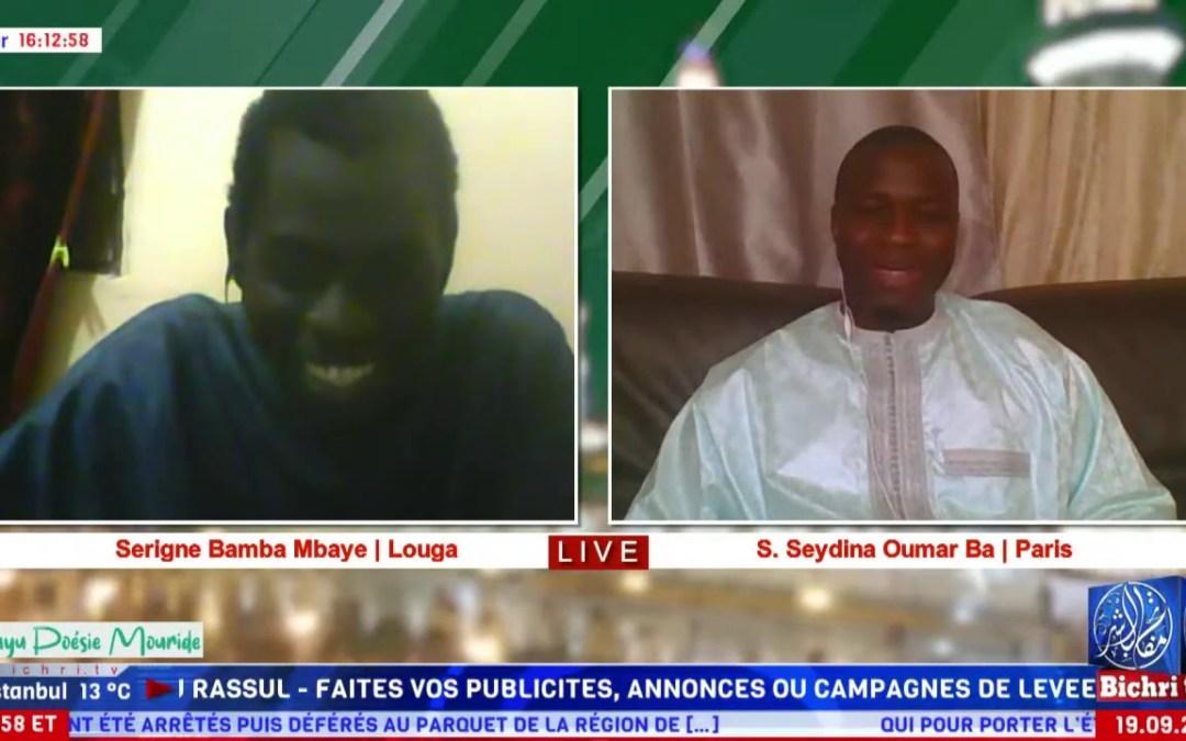 Jotaayu Poesie Mouride | L'intervention de S. Bamba Mbaye