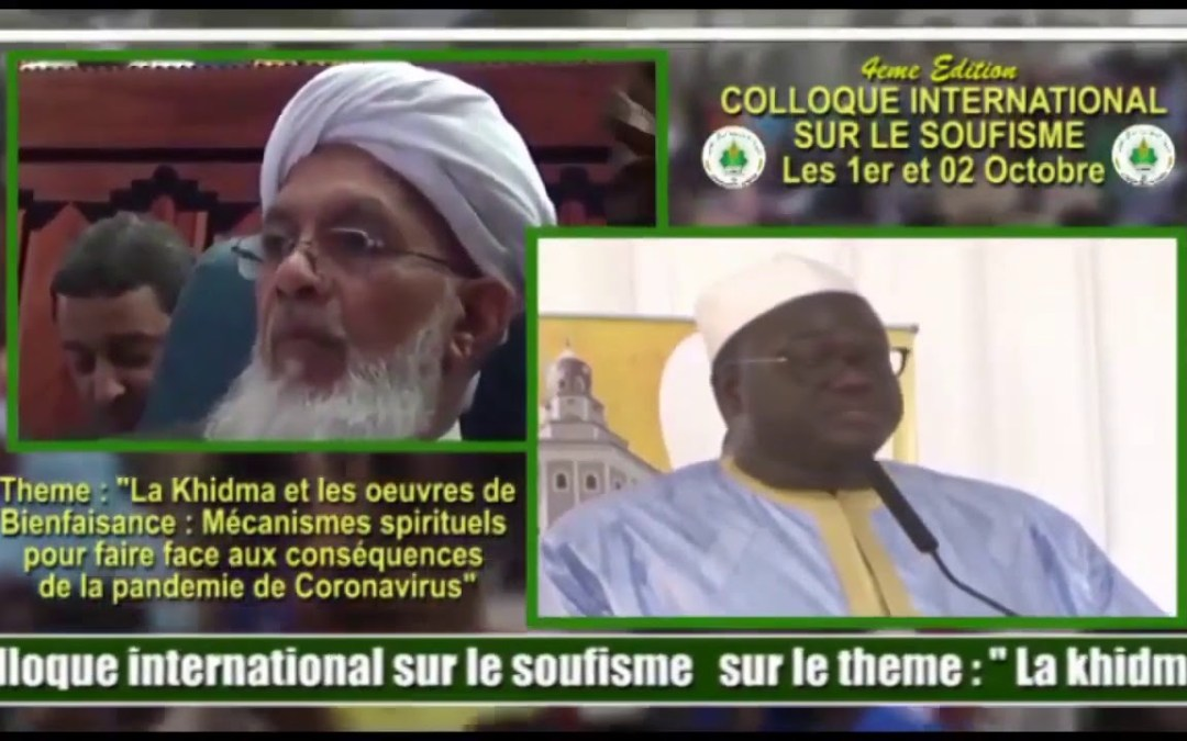 Magal 2020  4ème Édition du Colloque International sur le Soufisme, le 1er et le