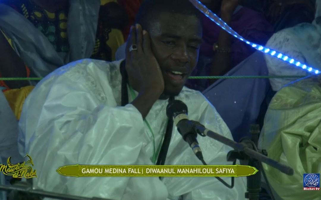 GAMOU MEDINA FALL 2020 |PRESTATION XASSIDA  DIWAANUL MANAHILOUL SAFIYA