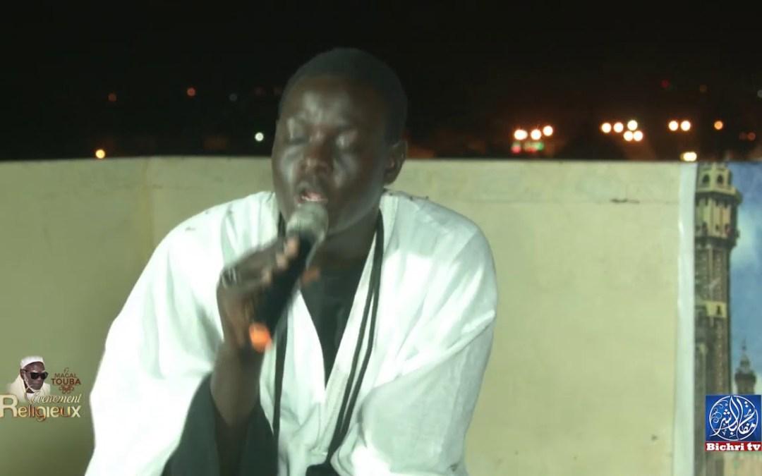 Khassida: Ousni Alaa par S Saliou Mbaye