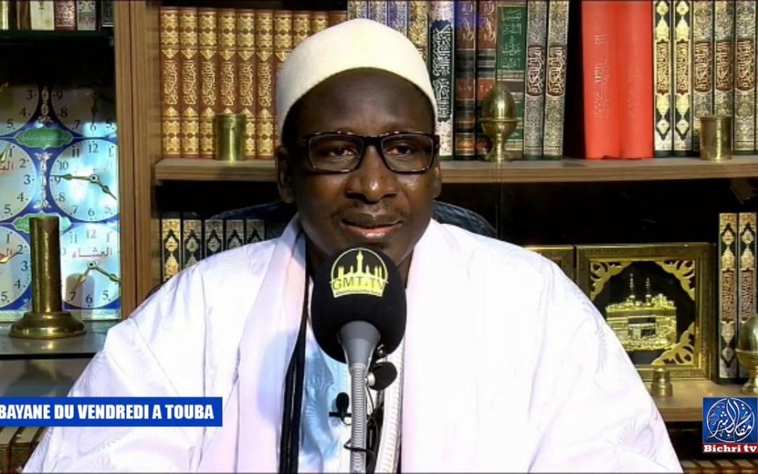 Bayane à la Grande Mosquée de Touba Vendredi 13 Novembre 2020