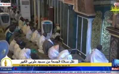 LIVE | Prière du Vendredi à la Grande Mosquée  Massalikoul djinane   Ven. 30  juillet 2021