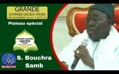 S. Bouchra Sambe lan moy xassida | waccayu bisu xassida Touba