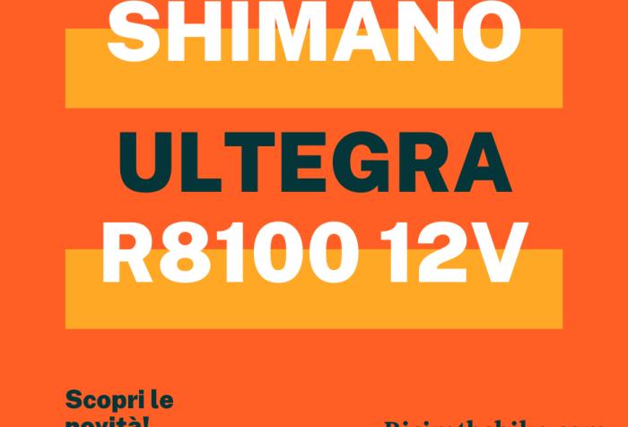 Ultegra 2021