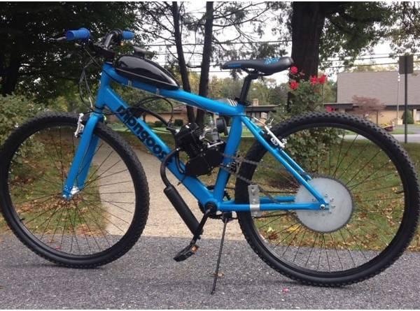 Mongoose 29″ Motorized Bike Kit
