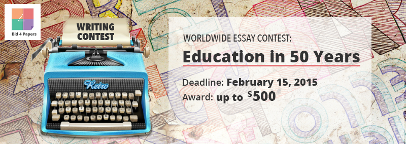 education in 50 years essay contest