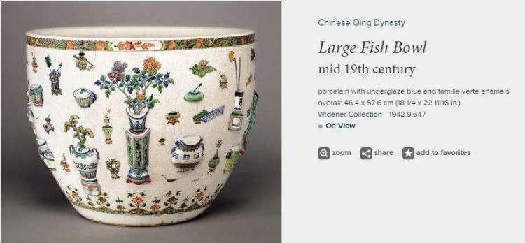 Chinese 19th C. Famille Verte Fish Bowl