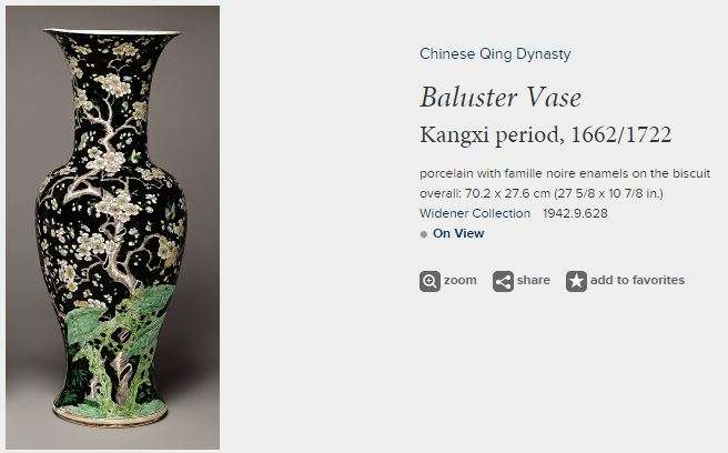 Chinese Kangxi Vase With Apple blossoms