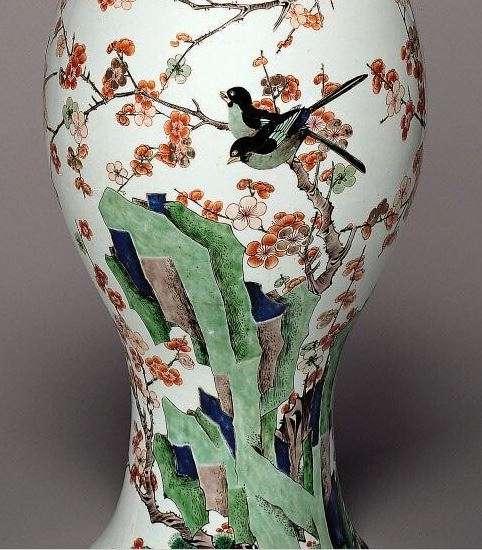 Chinese Kangxi baluster Vase With Birds