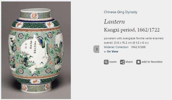 Chinese Kangxi Period Famille Verte lantern