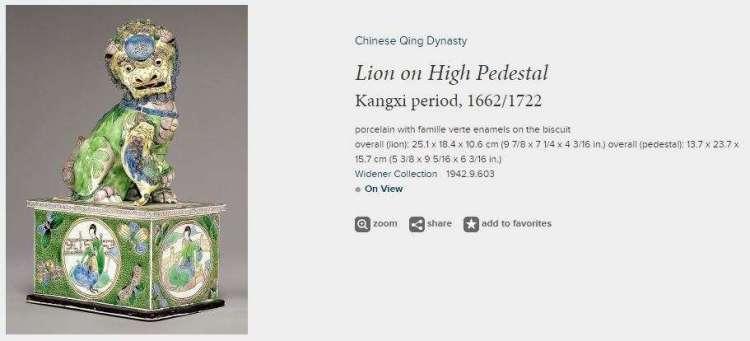 Chinese Kangxi Famille Verte Foo Lion