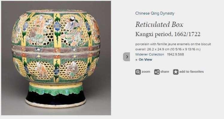 Reticulated Kangxi Famille Jaune Box