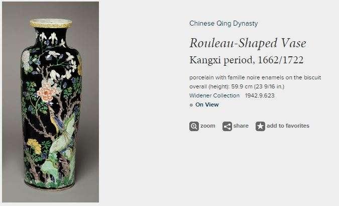 Chinese Famille Noire-Verte Enamel Rouleau vase