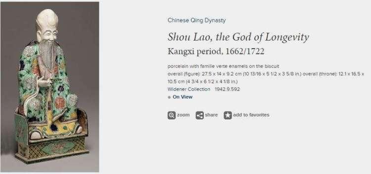 Chinese Kangxi Shou Loa Statue