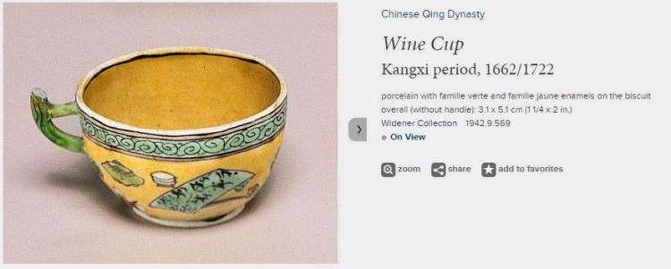 Kangxi Famille Verte Enamel on biscuit Cup