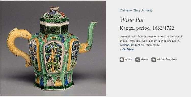 Kangxi Chinese Famille Verte Wine Pot