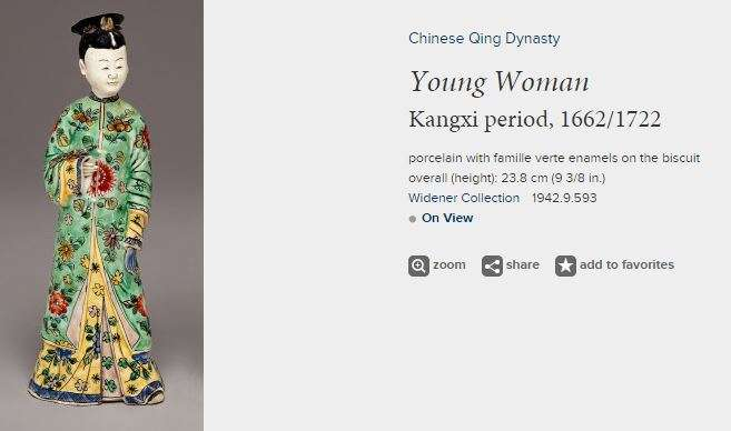 18th C. Chinese Kangxi Famille Verte Court lady