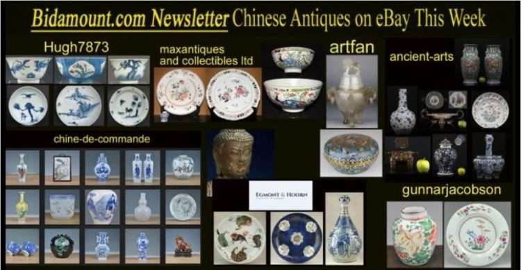 Asian Antiques Newsletters