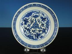 Chinese Kangxi Blue and White Marked Bowl