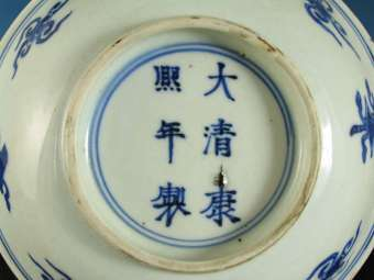 Kangxi Marked Bowl and Foot-rim