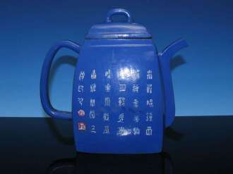 Cobalt and Famille Rose Yixing teapot