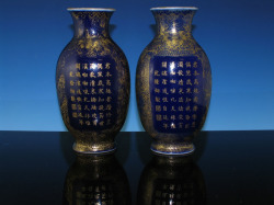 where to find chinese antiques on eBay
