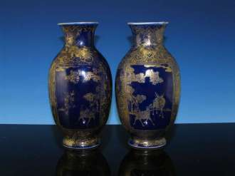 Chinese 18-19th C. Cobalt Vases