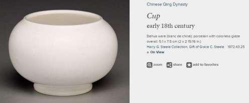 Blanc-de-chine Cup