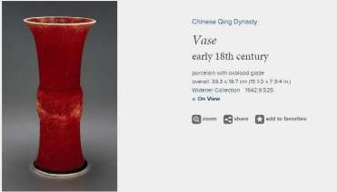 Kangxi Period Ox-Blood vase