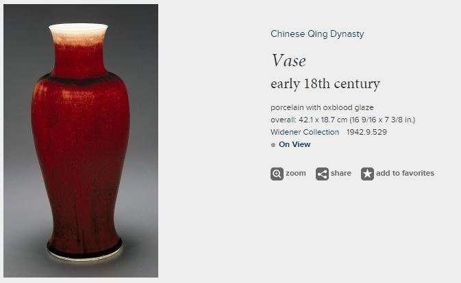 Kangxi ox-blood vase collection