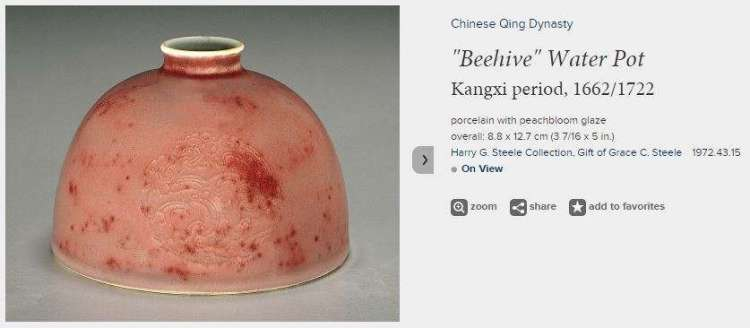 Peach Bloom Beehive Kangxi Water Pot