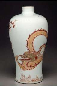 Large View 18th C. Dragon Meiping vase