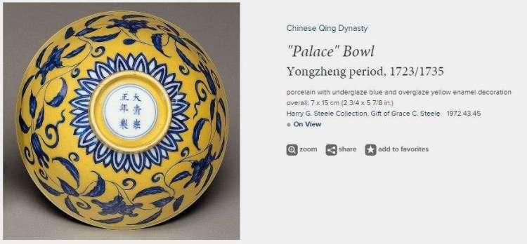 Chinese Yongzheng Palace Bowl