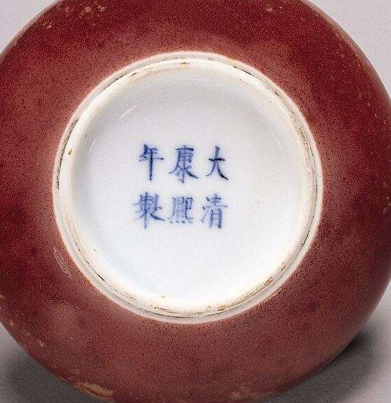 Cobalt Blue Kangxi Mark on paste box