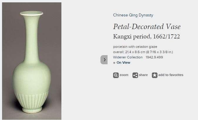 Kangxi Petal Decorated Celadon vase
