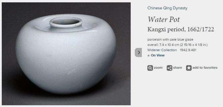 Chinese Kangxi Blue Water Pot