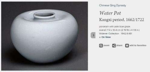 Chinese Kangxi Blue Water Pot