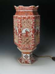 19th C. Iron red Chinese Lanterns
