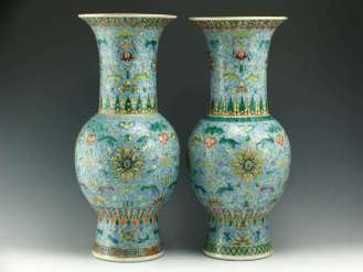 Pair 19th C. Chinese Enamel vases