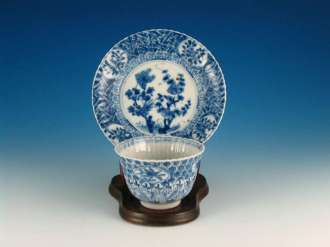 Chinese Kangxi Period Cup and Saucer
